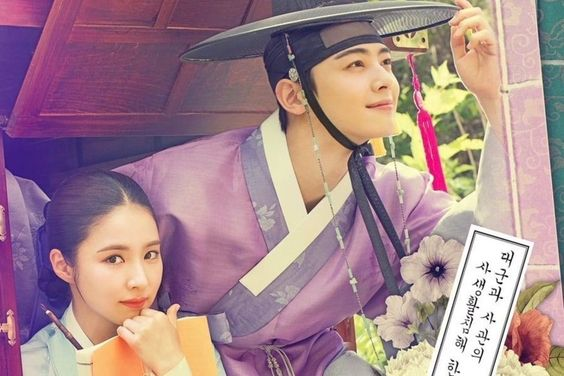 """Shin Se Kyung And ASTRO's Cha Eun Woo Travel And Explore In """"Rookie Historian Goo Hae Ryung"""" Posters"""
