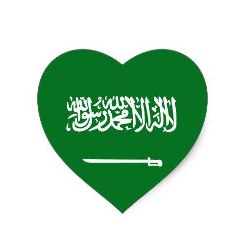 Saudi Arabia Flag Heart Sticker Zazzle Com In 2021 Heart Stickers Saudi Arabia Flag Print Stickers
