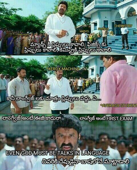 Telugu Meme Funny Messages Memes Funny Memes