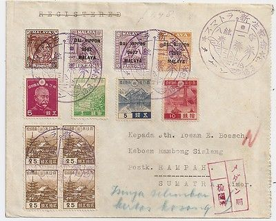 1943 JAPAN OCCUPATION OF MALAYA COVER PERAK-PAHANG-NEGRI SEMBILAN STAMPS https://t.co/68rA2hfHvk https://t.co/Rtp5HahKkU