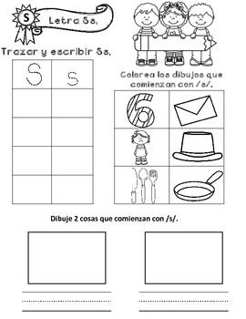 El Alfabeto Hojas De Practica Para Kindergarten Alphabet Practice Worksheets Teaching The Alphabet Elementary School Resources