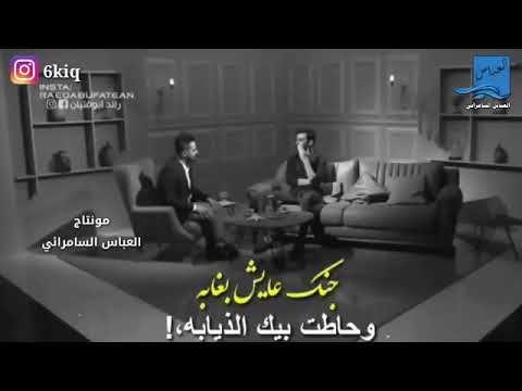 جنك عايش بغابه حاطت بيك الذيابه المنشد محمد الحلفي رووعه Youtube Movies Movie Posters Music