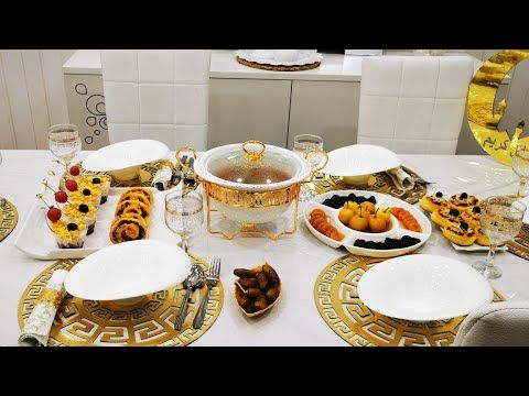 فطور اول رمضان رولي مالح بالكفتة مقبلة سريعة توجد ليه ليه ولذيذة مع كواليس تحضير الطاولة صح فطوركم Youtube Ramadan Table Settings Table