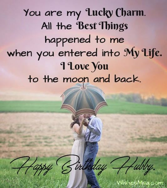 Pin By Quotes On Birthday Husband Birthday Quotes Romantic Birthday Wishes Birthday Wish For Husband