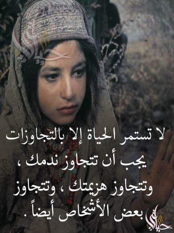 Pin By فلسطينية ولي الفخر On روائع الحكم Movie Posters Movies Poster