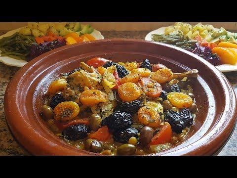 طاجين سوسي بالدجاج البلدي و الفواكه الجافة طاجين مغربي اصيل Youtube Food Fruit Salad Fruit