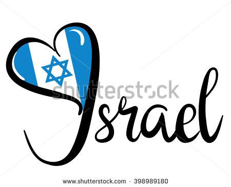 Israel Fotos, imagens e fotografias Stock | Shutterstock