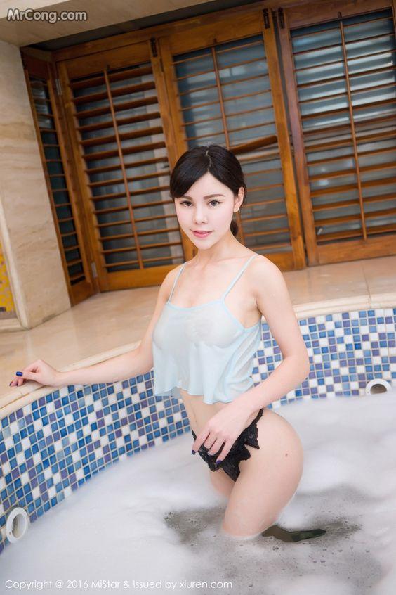 Xing Chen (Chen Jia Xi) 星辰(沈佳熹) via ✨ @padgram ✨(   dl - flex well küchen