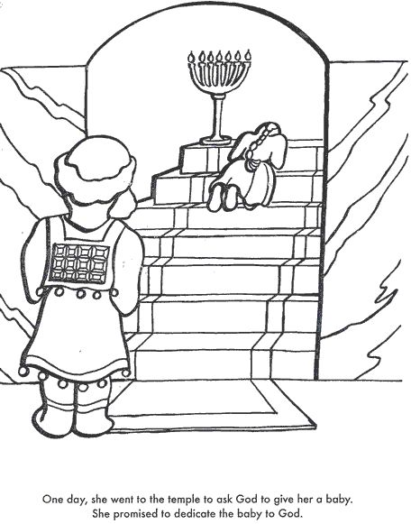 Hannah3 Bible Coloring Pages Coloring Book Coloring Coloring Pages