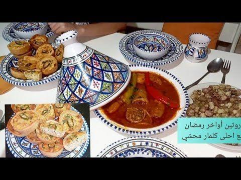روتين اواخر ايام رمضان مع تحضير احلى وابن كلمار وكيش ان شاء الله عيدكم Breakfast Food French Toast