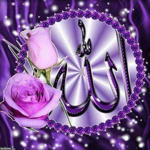 بحثت عن راحه البال فلم أجدها إلا فى صفاء ونقاء القلب حافظ على داخلك وإن حاربوك بسيوفهم لايمكن أن نحذف أي صفحة من Allah Wallpaper Kaligrafi Allah Islamic Gifts