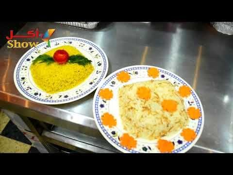 طواجن جبارة وأكلات اسكندراني تاخد العقل من مطعم أبو اسكندر أكل شو Food Breakfast Eggs