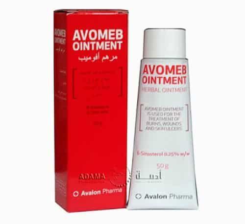 أفوميب مرهم لعلاج الحروق والجروح وتقرحات البشرةavomeb Ointment Ointment Shampoo Bottle Bottle