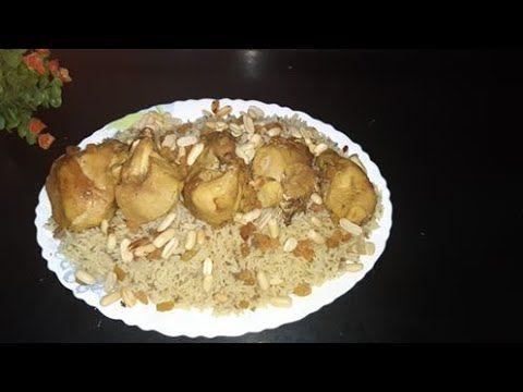 طريقة عمل رز اوزي الدجاج Food Arabic Food Breakfast