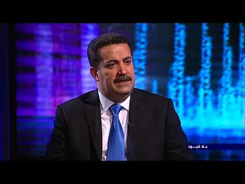 بلا قيود مع وزير العمل والشؤون الاجتماعية العراقي محمد شياع السوداني Fictional Characters Character John