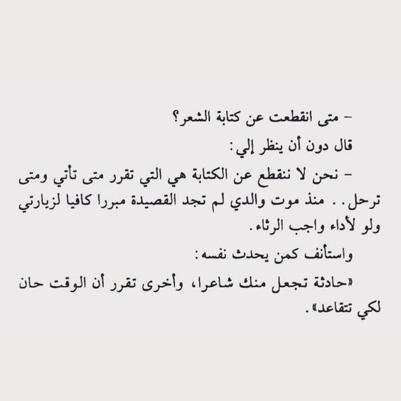 Pin By I El1506 On Little Me عني Words Quotes Quotations Quotes