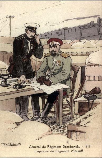 Генерал-дроздовец и капитан-марковец