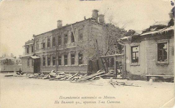 Первая Русская революция 1905 года (фото) | За ответственную власть!