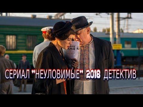 деньги сериал 2020 смотреть сериал нтв