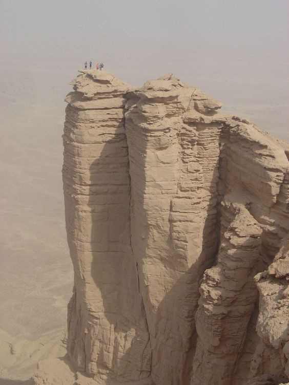 the Edge of the World in Saudi Arabia