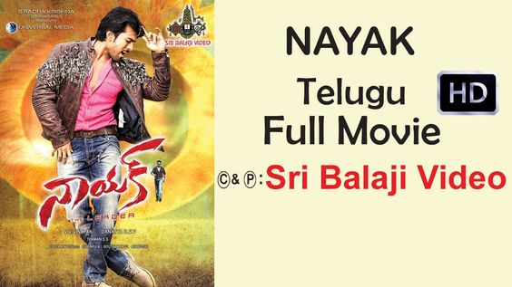 Ram charan full movie nayak - Call of duty ghost map pack 2