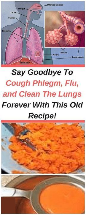 This recipe is extremely effective in treating excessive mucus and coughing. It contains only natural ingredients and has no side effects. It is