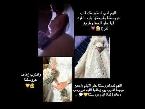 Youtube Arabic Quotes Youtube Lily
