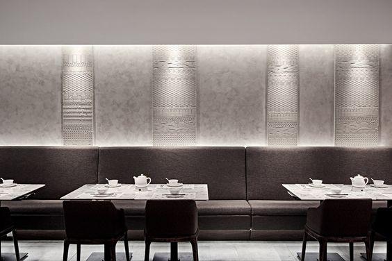 创意餐厅设计