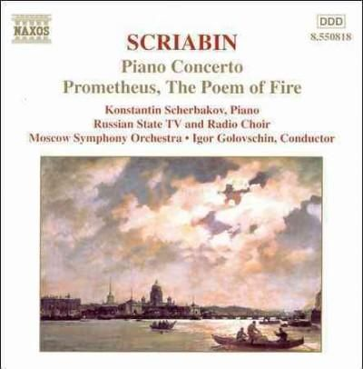 Various - Scriabin: Piano Concerto