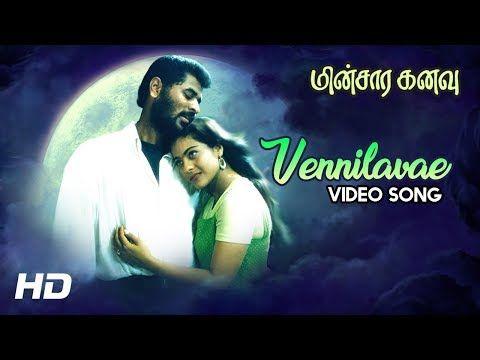 Vennilave Vennilave Song Minsara Kanavu Tamil Movie Songs Prabhu Deva Kajol Ar Rahman Youtube Songs Movie Songs Tamil Songs Lyrics