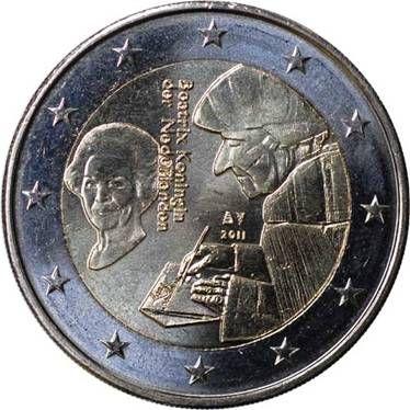 """Moneta Commemorativa""""Erasmo da Rotterdam - Elogio della follia"""" Anno: 2011 Stato: Olanda"""