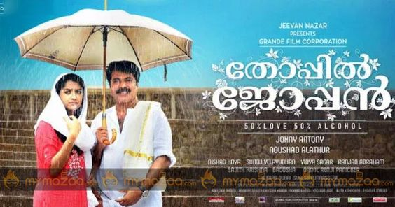 Thoppil Joppan is produced by Noushad Alathoor for Grande Productions.