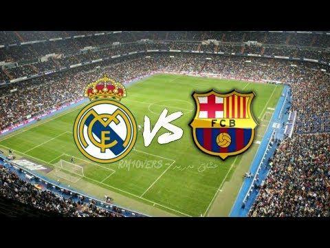مشاهدة مباراة الكلاسيكو بين ريال مدريد وبرشلونة في كأس ملك أسبانيا عشاق مدريد هلا مدريد Youtube Vehicle Logos Porsche Logo Porsche
