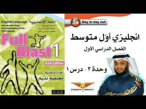Mutasim Nadeem Youtube Language English Language Free Web