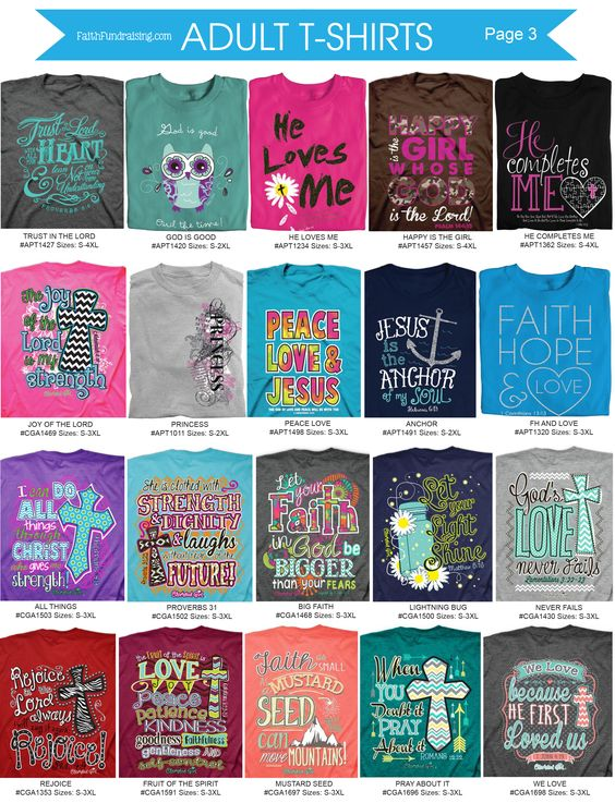 Church Fundraisers. Christian T-Shirts. Share your faith while raising funds quickly. Fun and easy to sell! No cost to you. Everything is free. Over 60 styles to choose from, Men, women and children sizes.