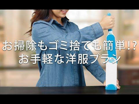クリーナー付きブラシハリケーンファーウイザードは ホコリやゴミ ペットの毛などが簡単に取れる洋服ブラシです 使用後のブラシはクリーニングケースに差し込んで引き抜けば簡単にお手入れが可能 持ち運びに便利な携帯用ブラシ付き ハリケーン ザード ファー