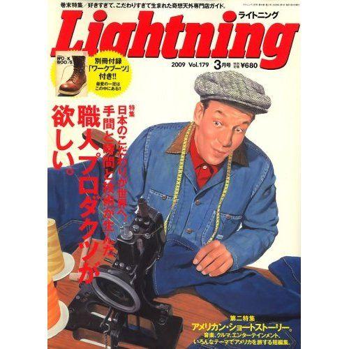 Lightning 2009 Vol.179 Vanves recomend Vintage: Lightning 2009, Recomend Vintage, 179 Vanves, Vanves Recomend, My Style