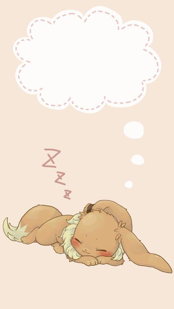 寝ているイーブイ
