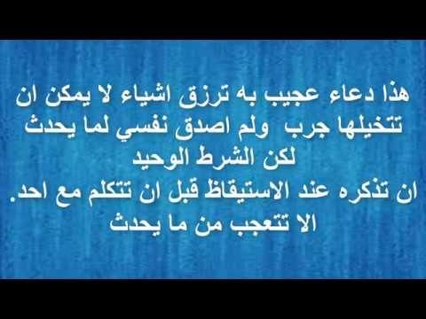 Youtube Islam Quran Duaa Islam Islam