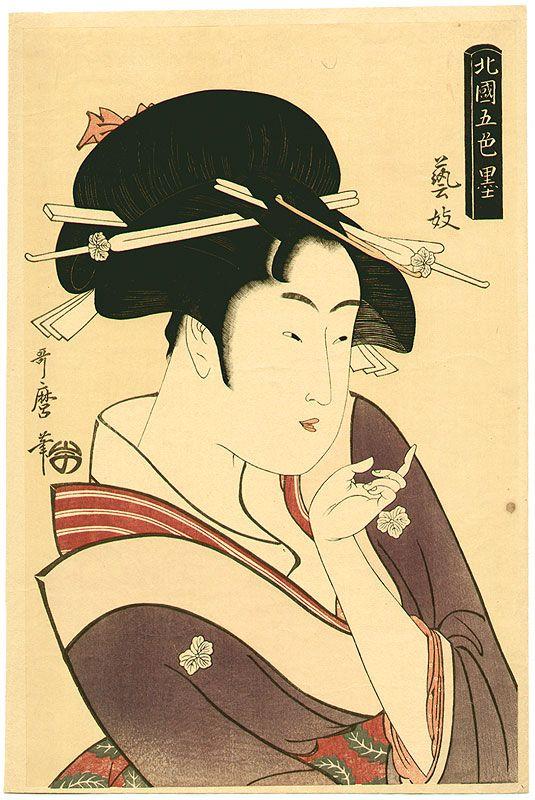 Kitagawa Utamaro Title:Courtesan: