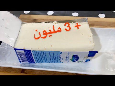 فرماج منزلي متعدد الإستعمالات فقط بنصف لتر حليب حضري اكترمن نصف كيلو فرماج Youtube Desserts Food Cheese