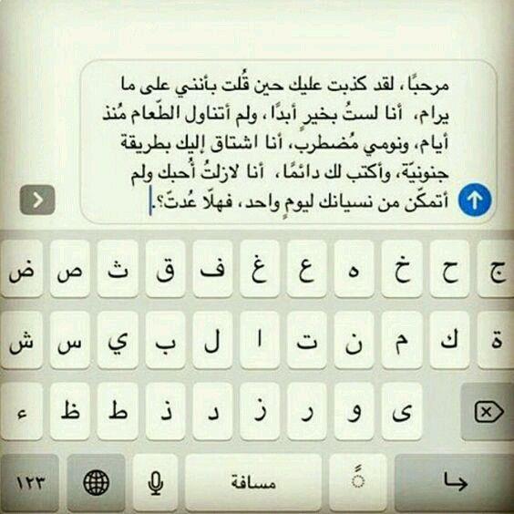 Pin By Asmaa Sy On Love Writings Sweet Words Cute Love Wallpapers Words