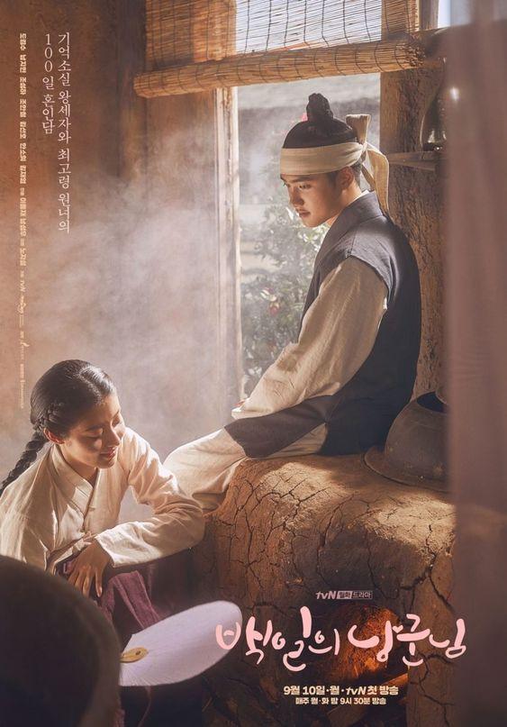 """D.O. de EXO es un príncipe inútil pero adorable en nuevos afiches para """"100 Days My Prince"""" - Soompi Spanish"""