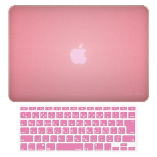 [RainBow] MacBook Pro Retina ディスプレイ 13.3インチ 専用 (Late 2013 対応) マット加工 ハードシェルケース + 日本語キーボードカバー (JIS配列) 《全11色》ピンク retina13set-mtPK
