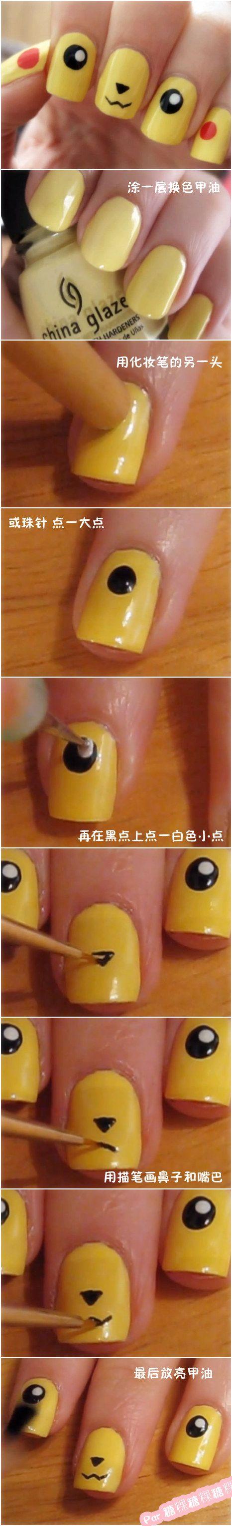 diy Pokemon nails..for the nerdy girl