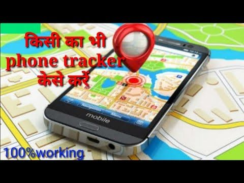 How To Track Stolen Phone Find My Device Youtube Pengetahuan Ponsel Aplikasi
