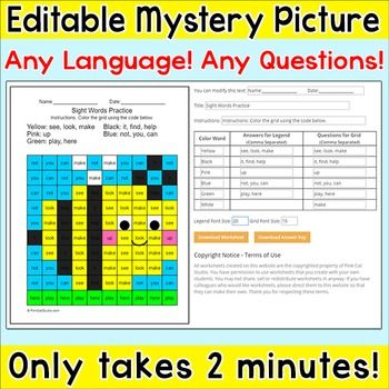 This easy to use editable mystery picture will allow you to quickly create engaging worksheets to review any questions in any language. You can make a worksheet in about 2 minutes!! Make math questions, practice sight words or anything you can think of that will fit into the space provided.The worksheets are perfect for math centers, literacy centers, early finishers, substitutes or homework.Note: An internet connection is required.: