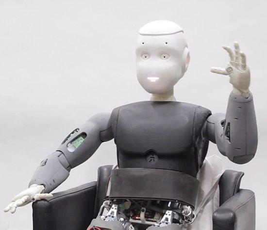 Romeo from Aldebaran Robotics