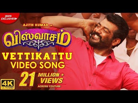 Vettikattu Full Video Song Viswasam Video Songs Ajith Kumar