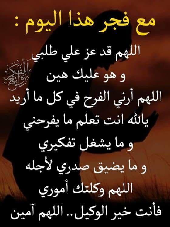 Pin By Eman Samir On Eman Samir Quotes Ole 90 S